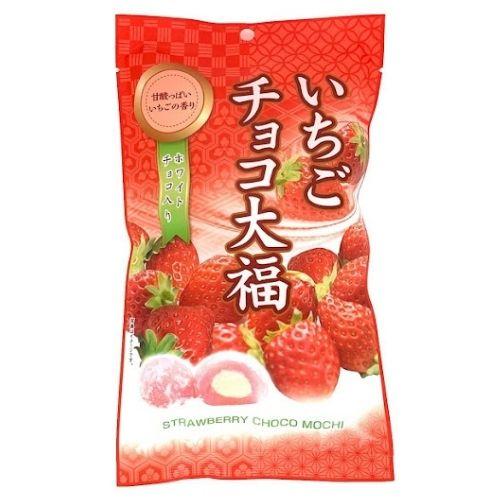 Mochi Strawberry Chocolate